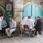 Жители Иерусалима.